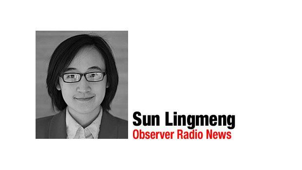 电台新闻观察员 – April 26, 2013